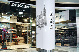 Dr. Koffer New York (ТРЦ Ривьера)
